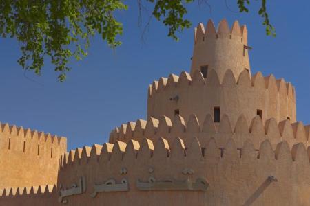 Al Ain Palace Museum Events