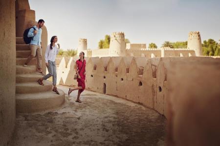 Al Jahili Fort Events